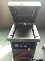 小康牌400单室酱菜真空包装机