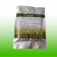 青贮玉米秸秆青草料喂牛羊发酵饲料技术操作方法