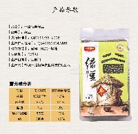 解暑降温有机绿豆