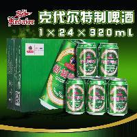 克代尔8°P特制啤酒1×24×320ml