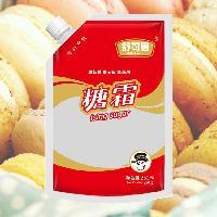 家庭装 面包蛋糕西点烘焙奶茶餐饮 大包装糖粉