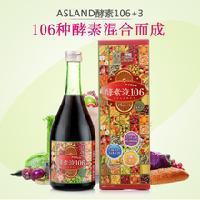 日本酵素原液1061瓶500ml