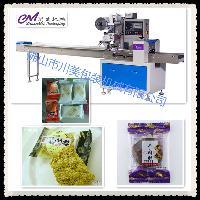 棉花糖包装机 多功能棉花糖包装机械价格