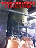 唑菌胺酯杀菌剂专用新型沸腾床干燥机