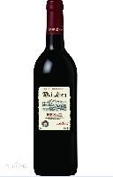 澳洲红酒进口报关费用