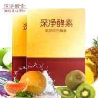 深净152种果蔬综合酵素粉1盒3g*8袋