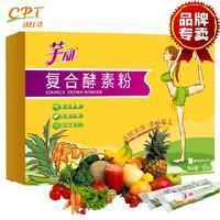 康比特芊动复合酵素粉1盒21支