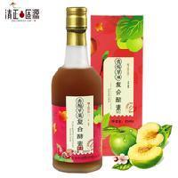 青梅苹果复合酵素原液1瓶250mL