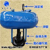 FQB0.75浮筒曝气机 一件起批