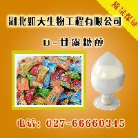 食品级D-甘露糖醇