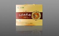 国庆钜惠陕北礼盒羊肉38元/斤高档次高品位礼品