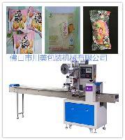 糖果盒包装机 糖果盒自动包装机械价格