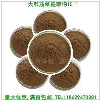 厂家供应 纯天然大肺筋草提取物 现货热销 专业生产