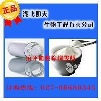 食品级抗坏血酸棕榈酸酯