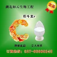食品级维生素c