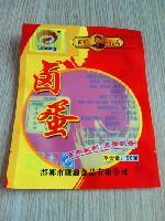 厂家供应90克耐高温复合彩印卤蛋真空包装袋