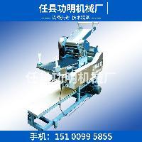 饺子皮机 全自动 十五年专注生产饺子皮机