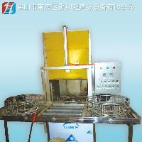 【企业集采】自动旋转式去油去污去杂屑高压喷淋清洗机