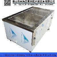 佛山餐具清洗消毒单槽式超声波清洗设备