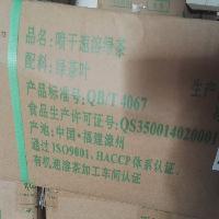 纯天然绿茶粉20公斤/箱厂家直销