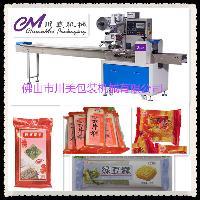 多功能红枣酥包装机(厂家直销 价格优惠)