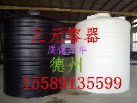 直销工地专用4吨5吨8吨10吨白色塑料水塔储水罐 化工桶