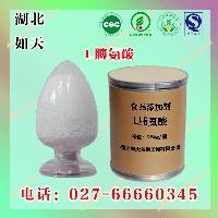 食品级L-脯氨酸