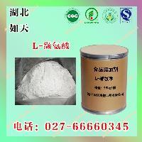 湖北武汉厂家食品级L-缬氨酸使用方法