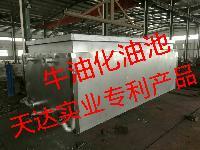 导热油炉加热式全自动牛油炼油锅