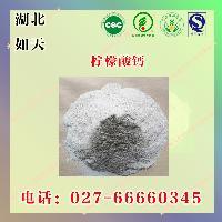 柠檬酸钙使用方法