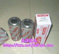 0240D010BN3HC贺德克液压油滤芯
