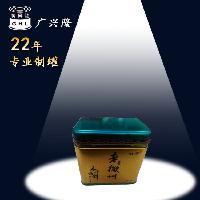 茶叶罐 马口铁茶叶盒 双层盖长方形茶叶铁盒