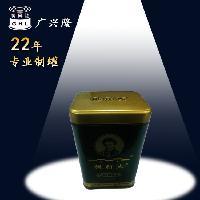 150克茶叶铁盒包装 马口铁茶叶罐 双层内塞
