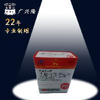 药品包装铁盒 马口铁医药盒 敖东亚铁片缩颈