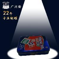 骰子铁盒包装 马口铁骰子盒 小型马口铁收纳