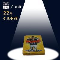 DVD铁盒包装 马口铁DVD盒 CD铁盒定制