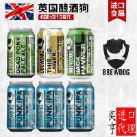 英国啤酒进口代理报关