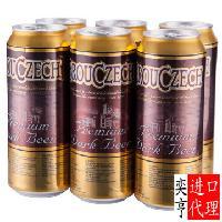 捷克啤酒报关代理