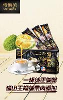 猫山王榴莲白咖啡四合一(纯猫山王果肉)