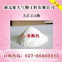 L-乳酸钙的作用