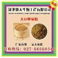 大豆卵磷脂价格