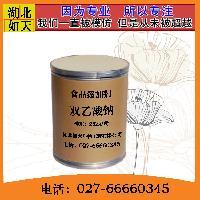 双乙酸钠使用方法