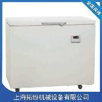 出口超低温冷柜,实验室低温保存箱