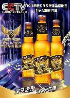 330ml小支啤酒招商