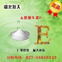 天然维生素E的功效