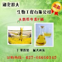 天然维生素E油的功效