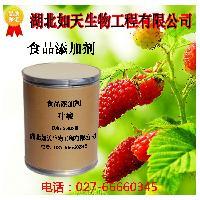 湖北武汉食品级叶酸生产厂家