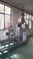 河南面粉包装机 郑州自动定量包装秤