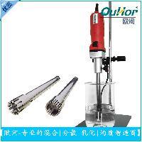 A60中式型高剪切分散乳化机|小批量高剪切分散乳化机
