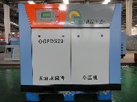 OGFDS220-水润滑无油螺杆空气压缩机